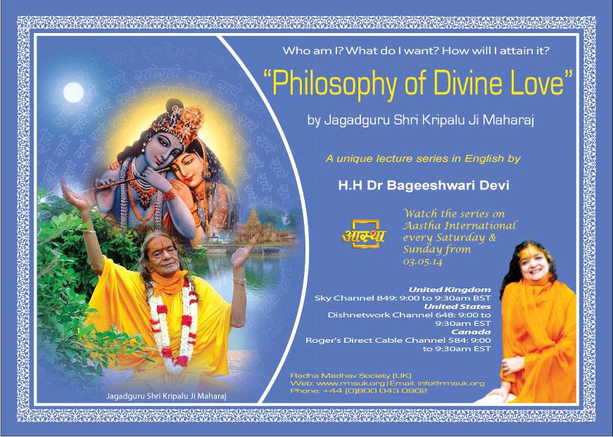TV Lectures of Jagadguru Shri Kripalu Ji Maharaj   Radha
