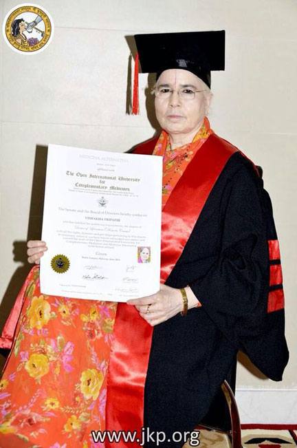 JKP President honored with Doctorate